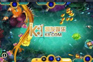 K8 Cat Fish Game